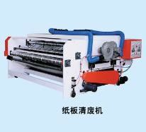 Customized Corrugated Carton Making Machine / Corrugated Box